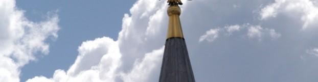 законопроект, регламентирующий предоставление «облачных» услуг