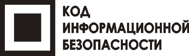 Код ИБ