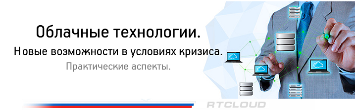 rostov-conference-2015-small
