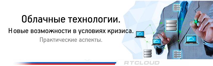rostov-conference-2015-small