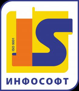 внедренческий центр инфософт