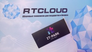IT-park-Omsk-Cloud