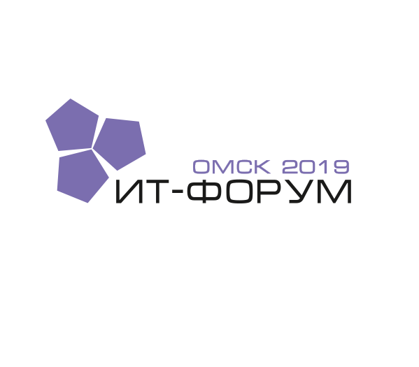 Омский ИТ-Форум 2019